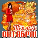 https://dp.mycdn.me/getImage?photoId=838971164723&type=4